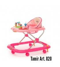 Rainbow-820-Tamir